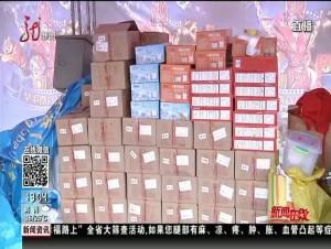 """哈尔滨:商户麻花滞销  """"在线""""来找销路"""