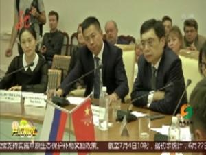 俄罗斯2017中国黑龙江电视周在莫斯科开幕