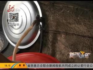 水泵被击坏 村民吃水难