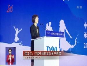 黑龙江:打造中国奶业的金字招牌