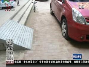 哈尔滨:商铺门前停辆车  想要移走有点难