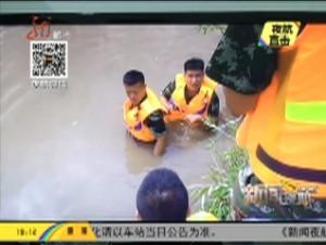鸡东:三名儿童溺水失踪 各部门全力营救