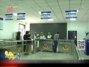 河北:涉案百亿在逃 传销组织者被抓获