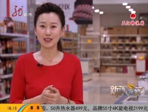春涛慧生活(38)葱油石斑鱼