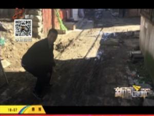 小区路面被刨挖 月末施工保出行