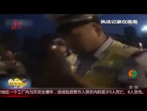 山东烟台:套牌车主欲吞假证 行政拘留20天