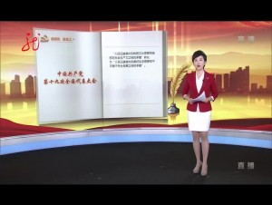 读报告看龙江(一)
