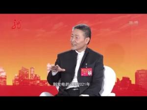 《中国梦 新征程》专题节目(三)