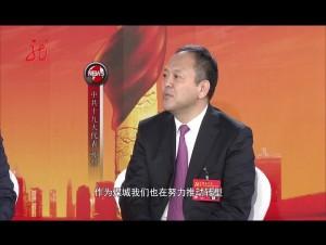 《中国梦 新征程》专题节目