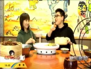 美食西游记(135)冯家菜