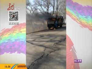 大货车自燃  公安消防全力救援