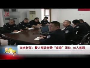"""湖南新邵:前车突然停下  越线超车遇""""碰瓷"""""""