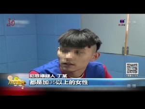 上海:警方破获一网络诈骗案