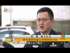 湖北:姐妹家中遇害 警方立案调查