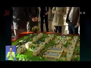 贾玉梅就养老产业发展情况在哈尔滨调研