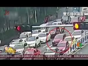 广西南宁:两车多次追逐变道 司机被刑