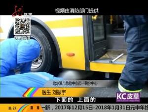 公交车转弯 老人被碾车轮下