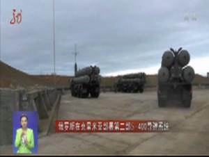 俄罗斯在克里米亚部署第二部S-400导弹系统