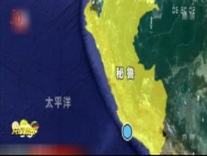 秘鲁发生6.8级地震已致2人死亡