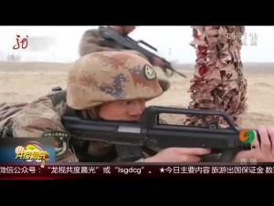 陆军:新年开训 重难点课目亮相演兵场