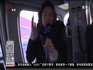 哈尔滨:低空飞行 饱览龙江美景