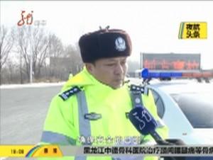 高速应急演练 确保安全回家