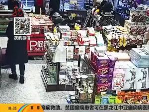 店铺工艺品失窃  旅客帮忙迅速破案