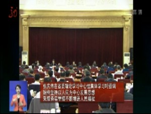 张庆伟在省委理论学习中心组集体学习时强调 始终坚持以人民为中心发展思想 采取务实举措不断增进人民福祉