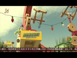 """上海:迪士尼乐园新增""""玩具总动员""""园区"""