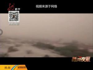超强沙尘暴席卷印度 导致多人死伤