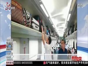旅客身无分文 乘客伸出援手