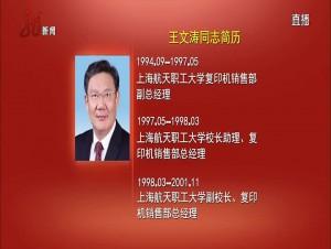 黑龙江省第十三届人民代表大会第二次会议闭幕