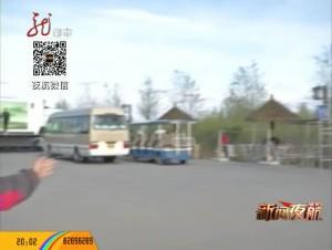 龙广植树节 为龙江再添一抹绿
