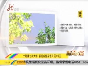 今年起哈尔滨市70周岁以上患者可免慢性病复检