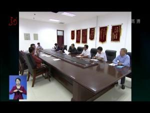 张庆伟在大庆调研信访调解工作时强调 努力践行以人民为中心的发展思想 改革创新做好新时代人民调解工作