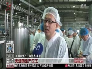 哈尔滨:奶酪需求增加 生产工艺正提升