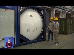 黑龙江省将打造百亿级铝镁合金产业园