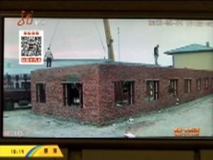 房顶安装预制板 意外受伤昏迷