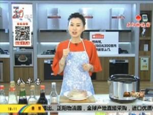 春涛慧生活(121)扒牛舌
