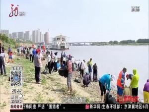 美丽中国 哈尔滨在行动