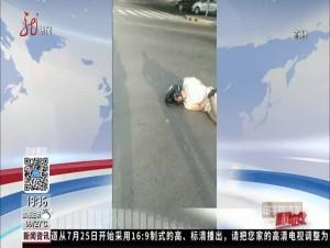 哈尔滨 男子清晨坠桥 身份原因不明
