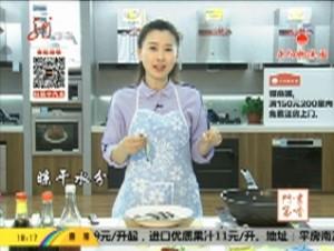 春涛慧生活(128)香辣多春鱼