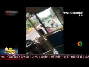 辽宁:搀扶盲人过马路 公交司机获点赞