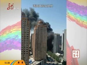 建筑工地起火 冒出大量黑烟