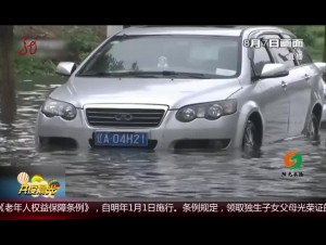 辽宁:暴雨来袭 沈阳城区局部积水严重