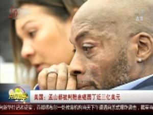 美国:孟山都被判赔患癌园丁近三亿美元