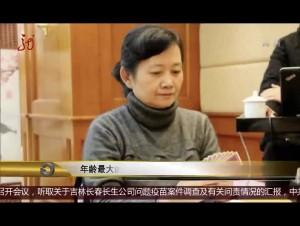 印尼:中国代表团在亚运村举行升旗仪式