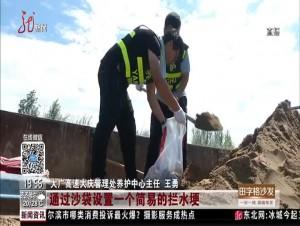 大庆:未雨绸缪加强维护  大广高速全线检修