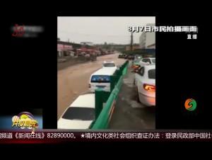 陕西:遭遇强降雨 路段积水严重