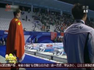 第18届亚运会:我国运动员武术 射击等项目夺金